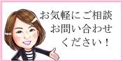 岡山の経理・会計のお悩みはケロミの経理代行にご相談ください